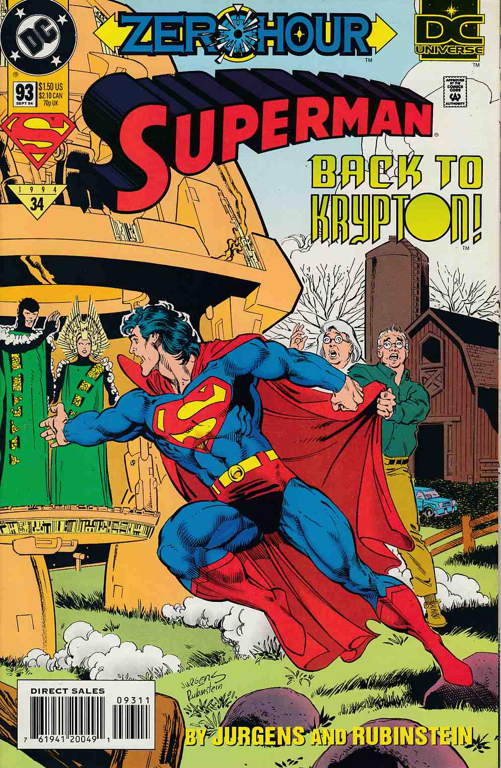 Superman #93 Near Mint (9.4) [DC Comic] LARGE