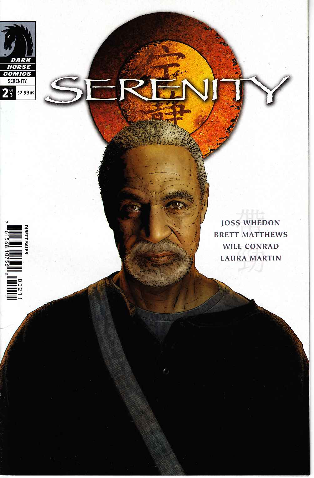 Serenity #2 Cover B Bradstreet [Dark Horse Comic] LARGE