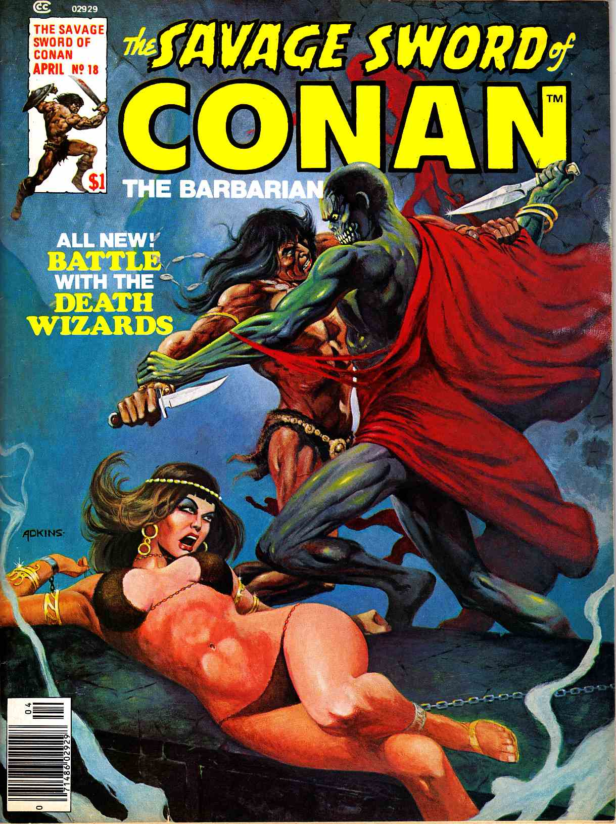 Savage Sword of Conan Magazine #18 Very Fine Minus (7.5) [Marvel Comic] THUMBNAIL