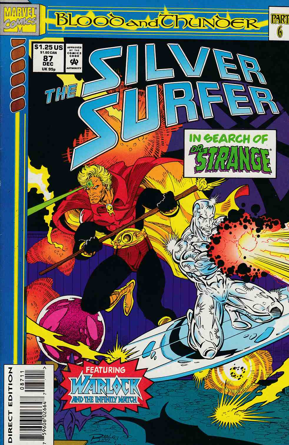Silver Surfer #87 Near Mint (9.4) [Marvel Comic] LARGE