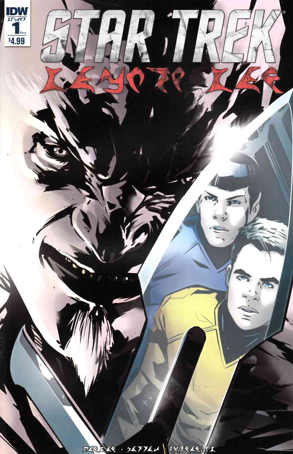 Star Trek Manifest Destiny Klingon Edition #1 [IDW Comic]_THUMBNAIL