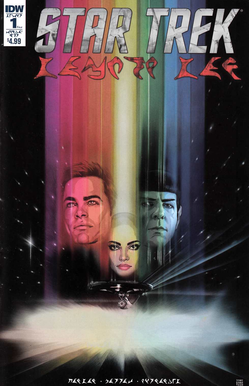 Star Trek Manifest Destiny Klingon Edition #1 Subscription Cover [IDW Comic] THUMBNAIL