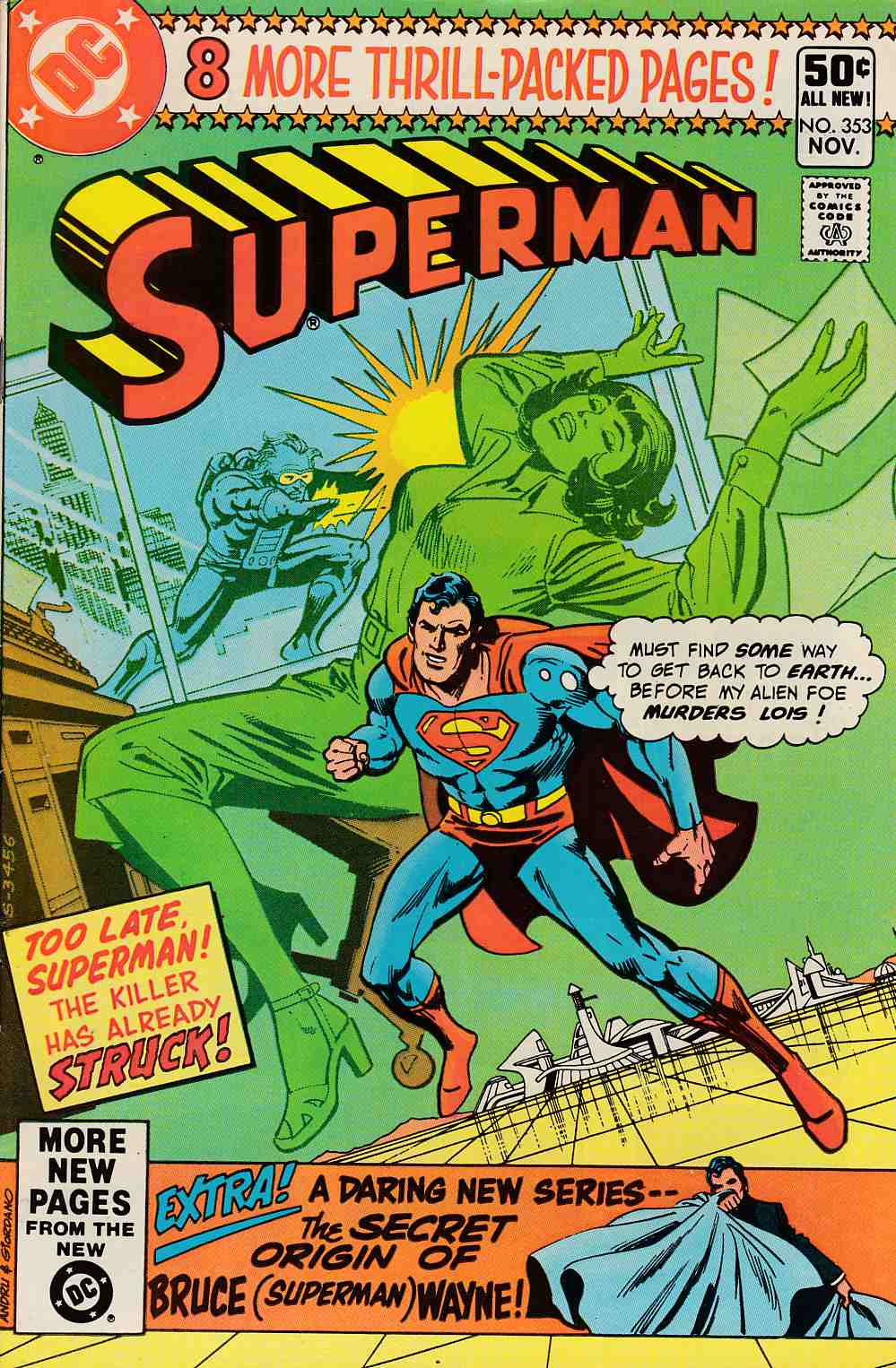Superman #353 Very Fine Minus (7.5) [DC Comic] LARGE