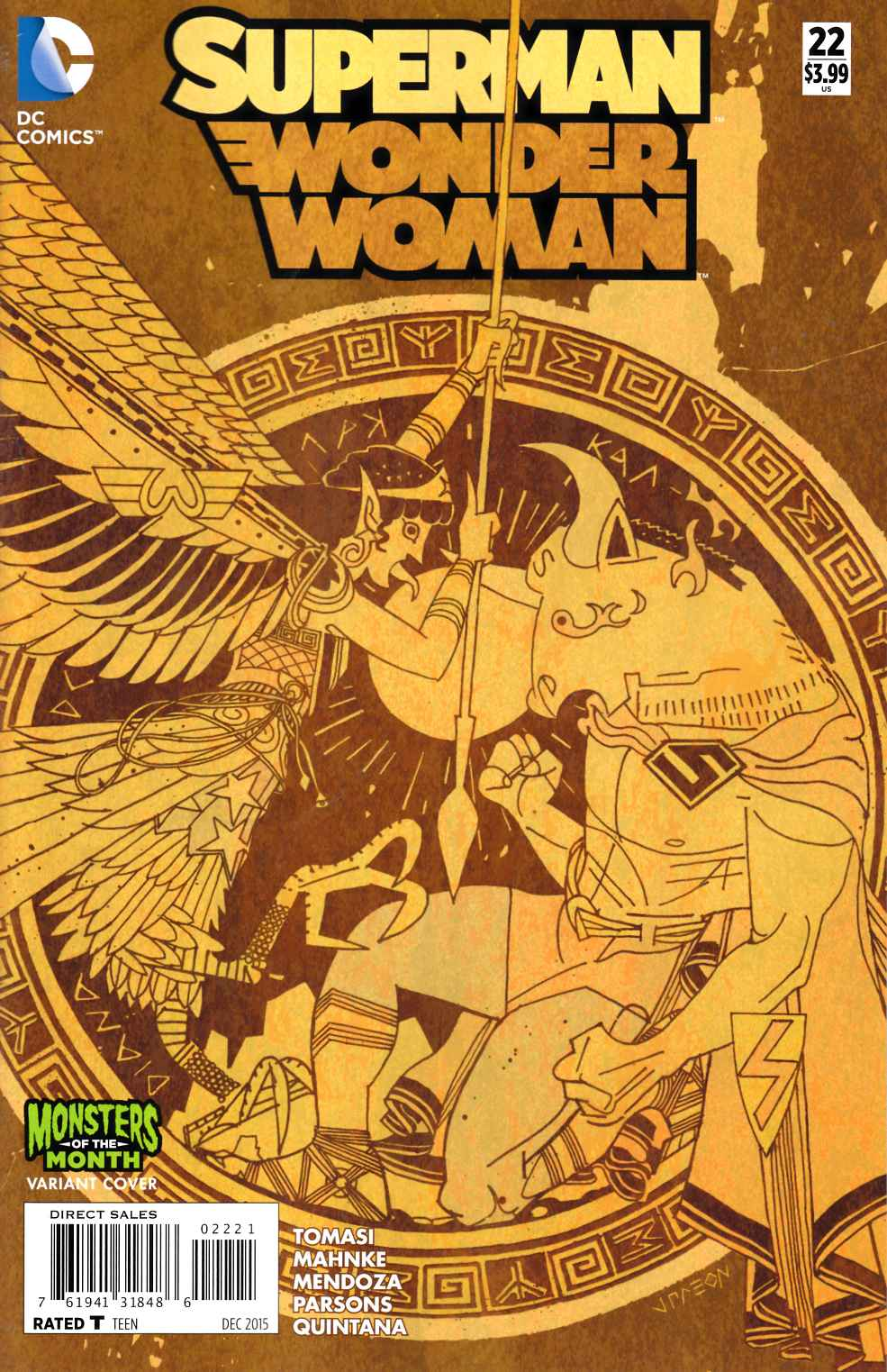 Superman Wonder Woman #22 Monsters Variant Cover [DC Comic] THUMBNAIL