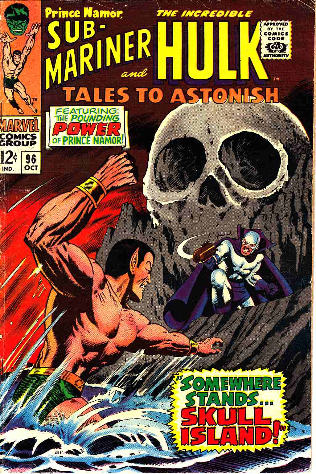 Tales to Astonish #96 Very Good (4.0) [Marvel Comic] LARGE