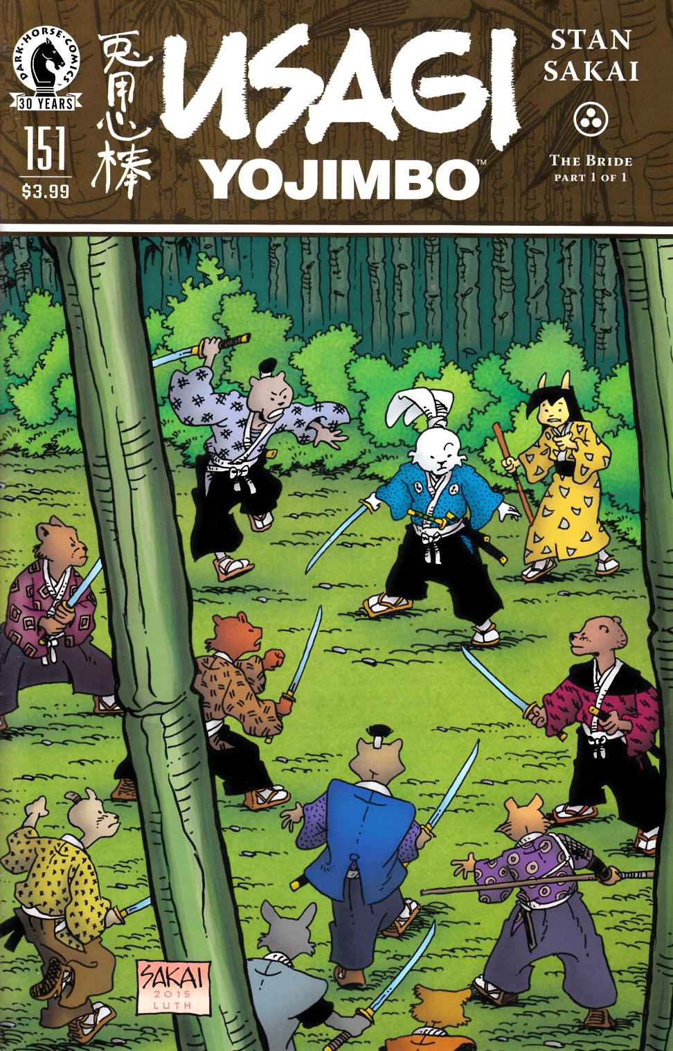 Usagi Yojimbo #151 [Dark Horse Comic] THUMBNAIL