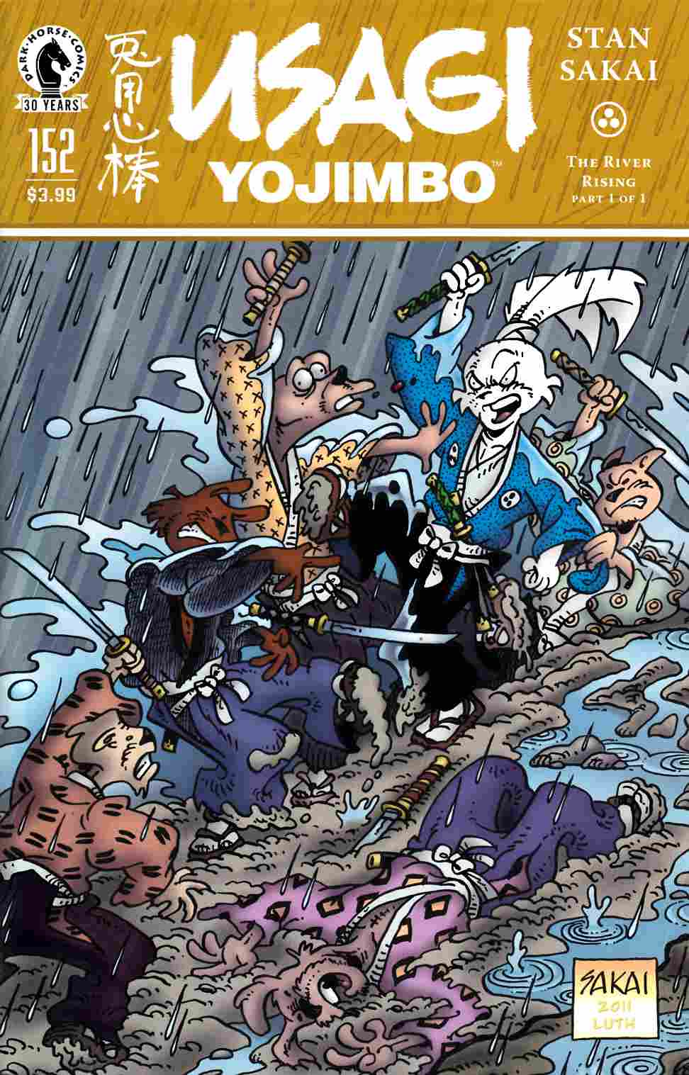 Usagi Yojimbo #152 [Dark Horse Comic] THUMBNAIL
