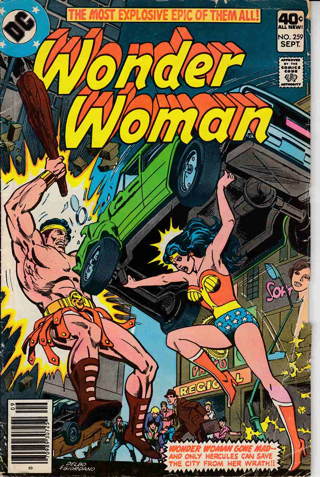 Wonder Woman #259 Good (2.0) [DC Comic] LARGE