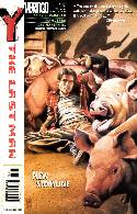 Y The Last Man #6 [DC Comic]_THUMBNAIL