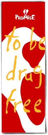 Bookmark: I Promise to be Drug Free MAIN