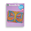 Busy-Busy Butterfly String Art Kit by Iris THUMBNAIL
