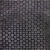 "Super Poly Mesh Backing - Black - 500 Ct 8""x 8"" SWATCH"