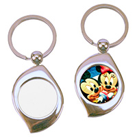 Metal Swirl Keyring - Sublimation Blank