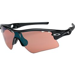 Buy Oakley Radar Range Sunglasses MAIN