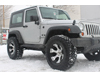 "Jeep Wrangler JK 2.5"" Suspension Lift Kit 2007-2017 SWATCH"