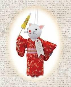 Keiko the Kitty in Kimono Ornament