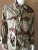 Desert Storm 6 Color Chocolate Chip Uniform Jackets and/or Pants SWATCH