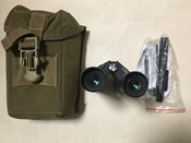 Fujinon Tactical Military Binocular M24 THUMBNAIL