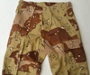 Iraqi Made 6 Color Chocolate Chip Special Forces Uniform Mini-Thumbnail