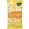 Barbara's Baked White Cheddar Cheese Puffs, 5.5oz THUMBNAIL