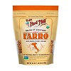 Bob's Red Mill Organic Farro, 24oz. THUMBNAIL