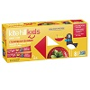 Kite Hill Kids Strawberry-Banana Yogurt Tubes, 8 pack THUMBNAIL
