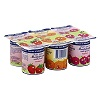 Petit Suisse Montebourg with Fruits, 6 pack THUMBNAIL