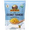 Village Harvest Organic Coconut Turmeric Rice, 8.5oz. THUMBNAIL