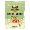 Village Harvest Organic Thai Green Curry Rice, 8.5oz. THUMBNAIL