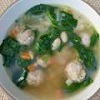 *Italian Wedding Soup