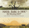 Hard Row to Hoe Dry Riesling 2017 SWATCH