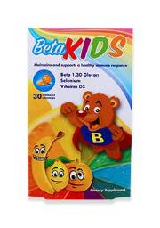 BetaKids Immune Support for Children - Beta Glucan, Selenium, Vitamin D3  By Transfer Point, LLC THUMBNAIL