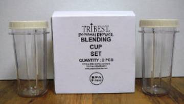 Tribest Personal Blender Jars - 2-Pack 16 ounce