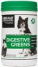 Vibrant Health Digestive Greens for Dogs & Cats Image THUMBNAIL