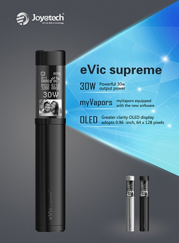 Joye e-Vic Supreme MAIN