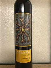 Dessert wine, Angelique wine, Merlot, Merlot Angelique, Merlot dessert wine, Santa Ynez wine, Mike Brown Dessert wine,