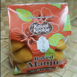 Baked Manju (Handcrafted) 6 oz SWATCH
