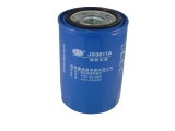 Hydraulic Filter JX0811A Mini-Thumbnail