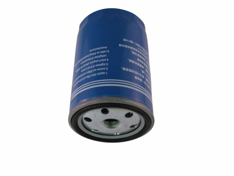 Jinma Oil Filter JX0707 Keno Tractors MAIN
