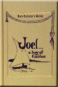 Damaged Joel: A Boy of Galilee MAIN