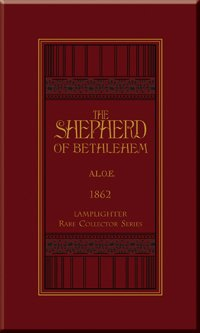 Damaged Shepherd of Bethlehem, The