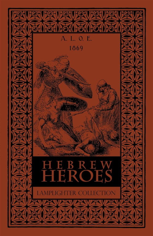 Damaged Hebrew Heroes MAIN