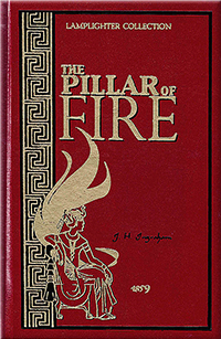 Pillar of Fire, The LARGE
