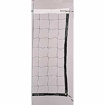 CV3030R Markwort Volleyball Net - White MAIN