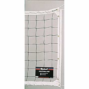 Markwort Volleyball Net - White Top Band THUMBNAIL