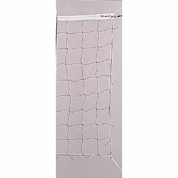 V220 Markwort Volleyball Net - Black MAIN