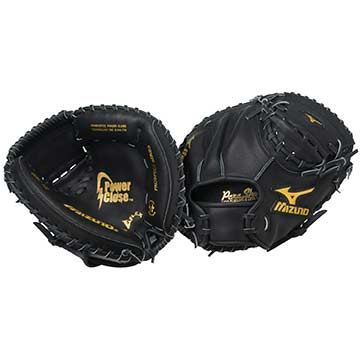 "GXC112F Mizuno Prospect Baseball Catchers Mitt 31.5""  Full Right THUMBNAIL"
