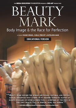 Beauty Mark - a film about body image and eating disorders MAIN