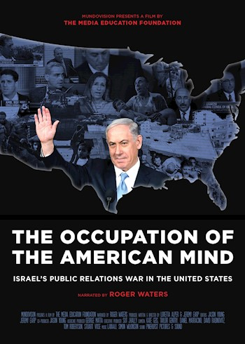 The Occupation Of The American Mind: Israel's Public Relations War In The United States documentary poster LARGE