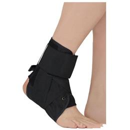 Protect.Lace Up Ankle Support THUMBNAIL